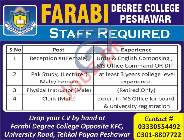 farabi degree college peshawar kpk jobs 2018 2019 job