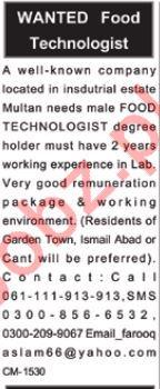 Food Technologist Job 2018 in Multan
