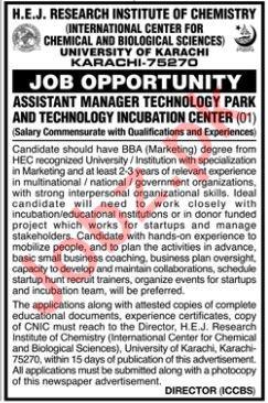 University of Karachi Job 2018 Assistant Manager