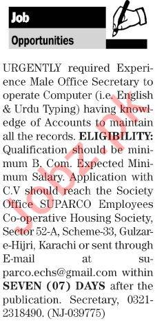 Accountant & Office Secretary Jobs 2018 in Karachi