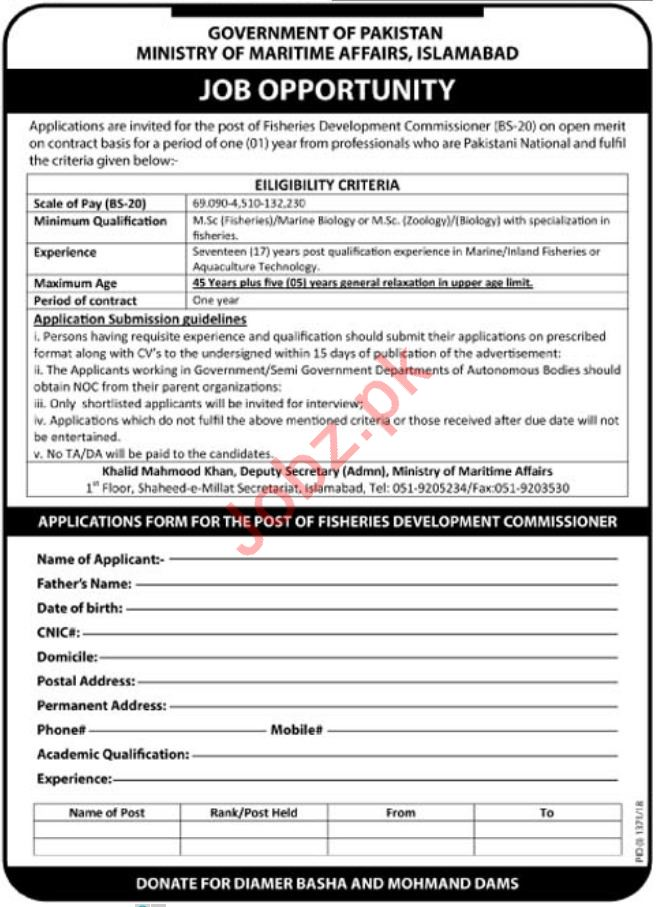 6cde5312cc7a0 Ministry of Maritime Affairs Islamabad Jobs 2018 2019 Job ...