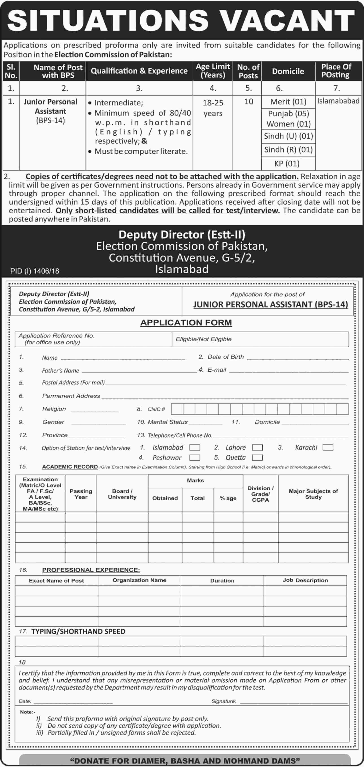 Election Commission of Pakistan ECP Job 2018 in Islamabad