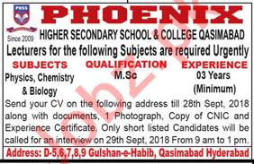Phoenix Higher Secondary School Lecturer Jobs