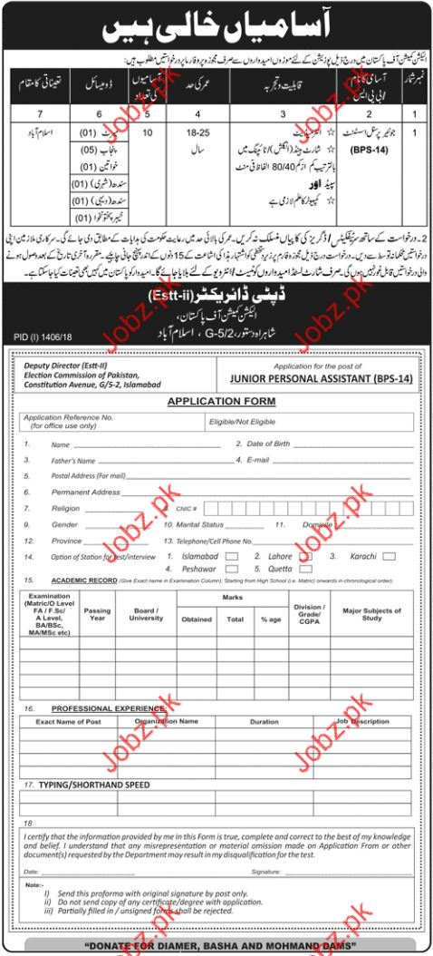 Personal Assistant Jobs in Election Commission Of Pakistan