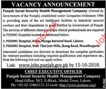 PSSHMC Clinical Jobs 2018
