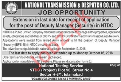 NTDC Job 2018 Deputy Manager Security Through NTS