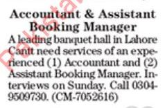 Accountant & Assistant Booking Manager Jobs 2018 in Lahore