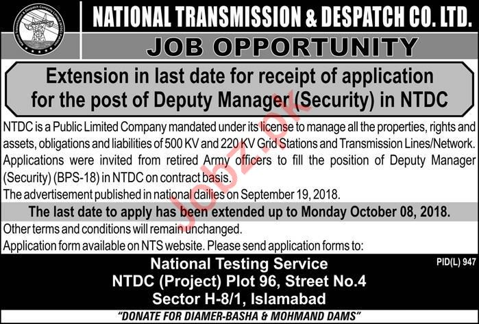 NTDC Job 2018 Deputy Manager Security Via NTS