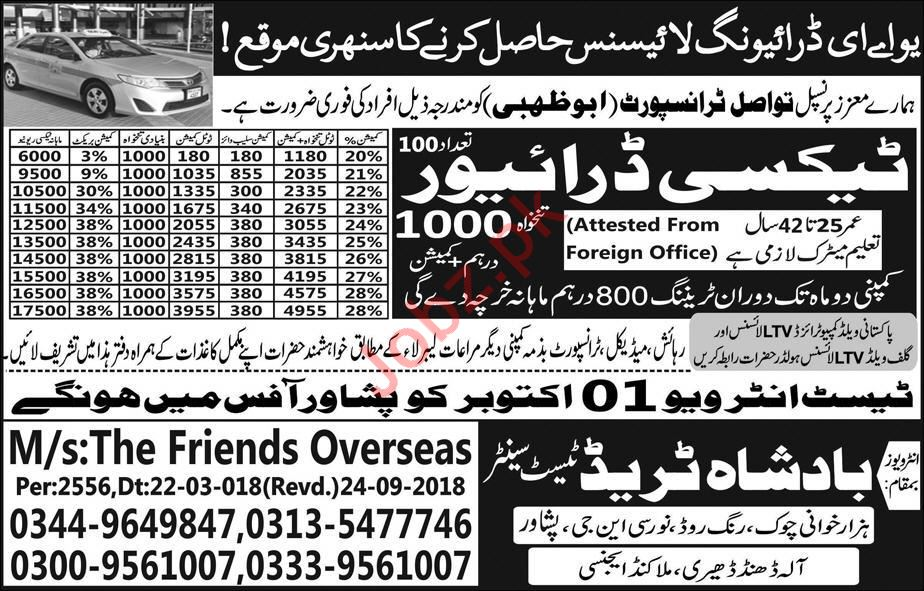 LTV Taxi Drivers Jobs 2018 For Abu Dhabi UAE 2019 Job Advertisement