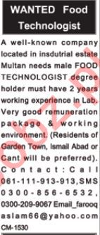 Food Technologist Jobs 2018 in Multan