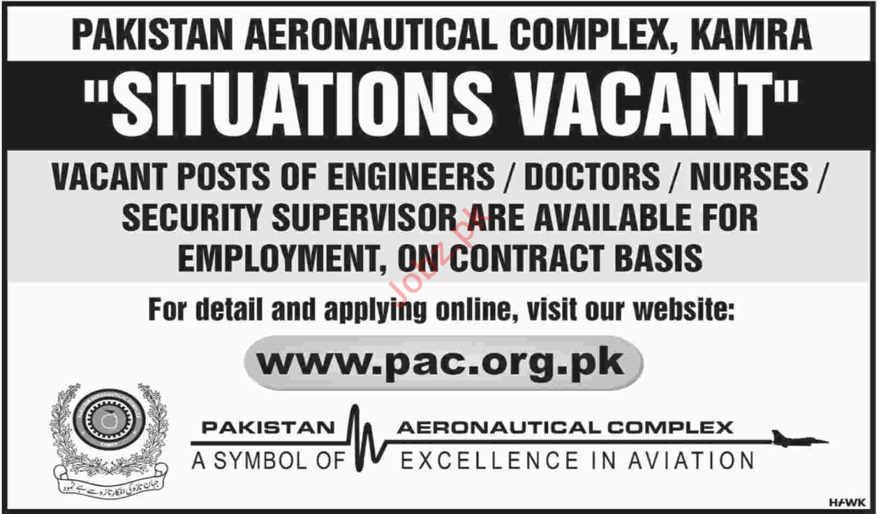 Pakistan Aeronautical Complex PAC Program Manager Jobs