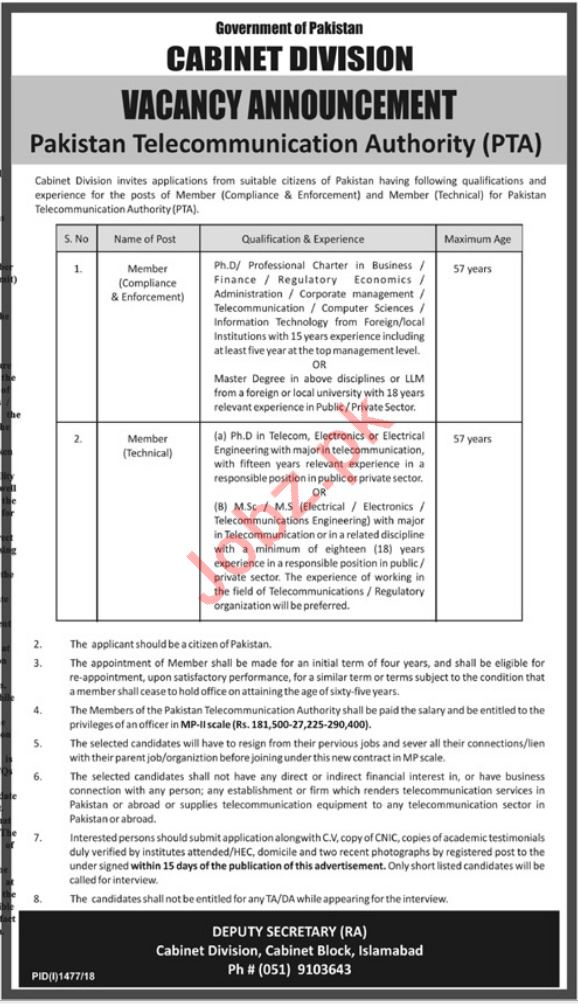 Cabinet Division Jobs 2018 in Islamabad