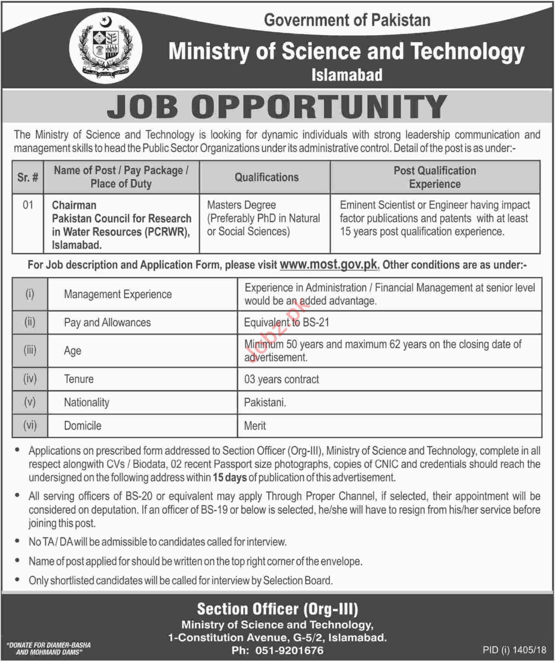 Chairman Job Opportunities for PCRWR