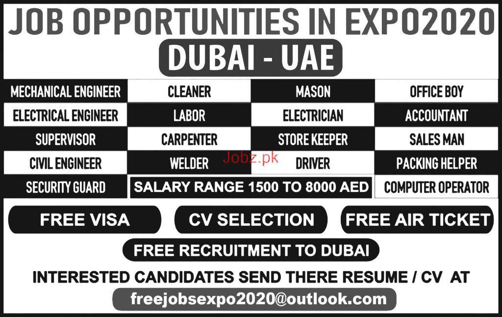 Mechanical Engineers, Mason, Accountant Job Opportunity