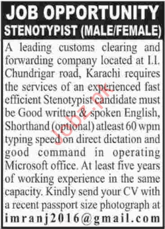 Stenotypist for Custom Clearing Company