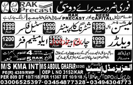 Shuttering Carpenters, Steel Fixers, Mason, Welder Jobs