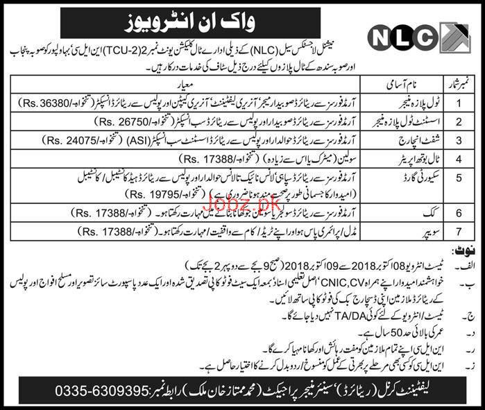 National Logistics Cell NLC  Toll Plaza Manager JObs 2018