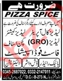 Call Operator for Pizza Spice