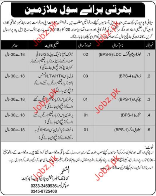 Clerical Jobs in Supply Depot Hyderabad