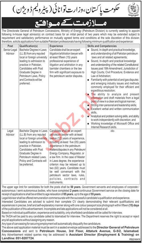 Ministry of Energy Legal Advisor Jobs