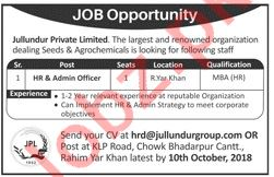 HR and Admin Officer for Jullundur Private Limited