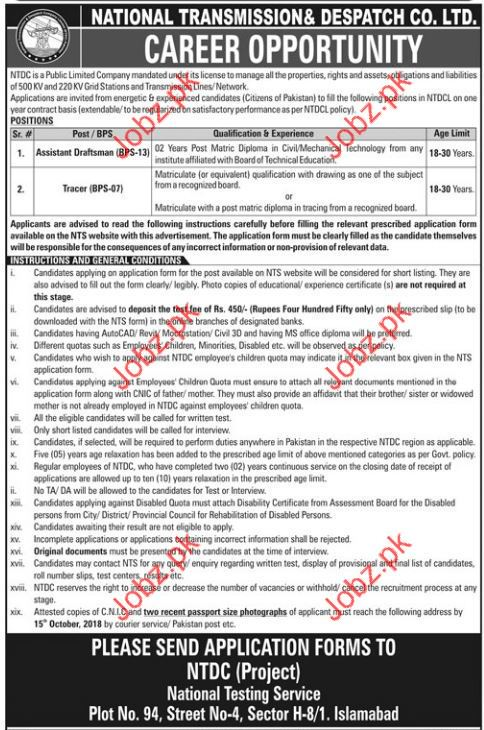 NTDC Islamabad Jobs for Asst Draftsman & Tracer