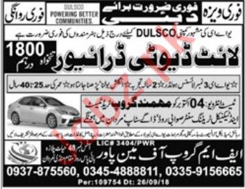 LTV Driver Jobs 2018 in UAE