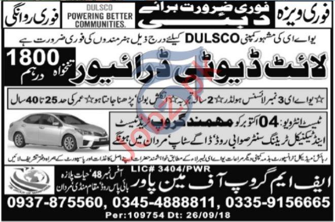 Dulsco Company LTV Driver Job 2018 in Dubai UAE