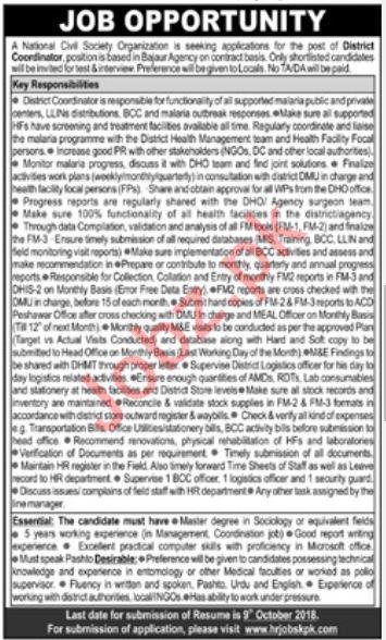 District Coordinator NGO Job 2018 in Bajaur Agency FATA