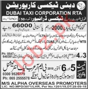 RTA Dubai Taxi Corporation Jobs 2018