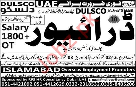 Drivers Jobs 2018 For UAE