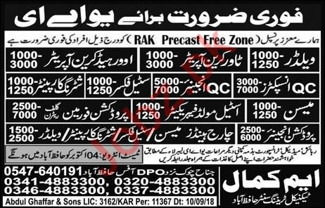 Rak Precast Company Construction Labors Jobs 2018 For UAE