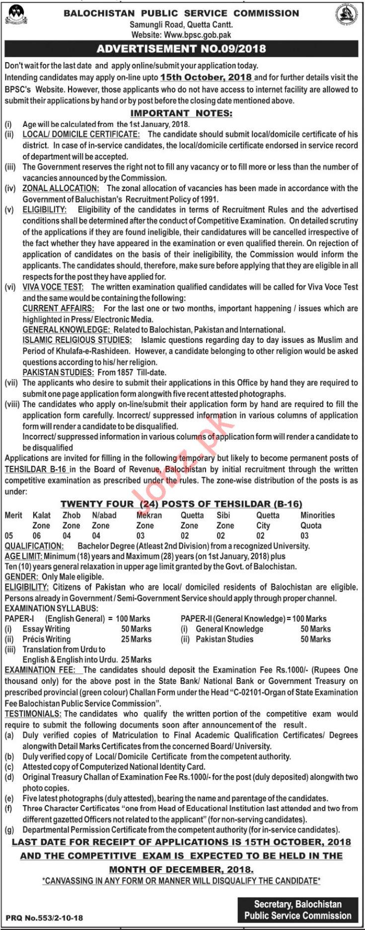 Balochistan Public Service Commission BPSC Jobs 2018