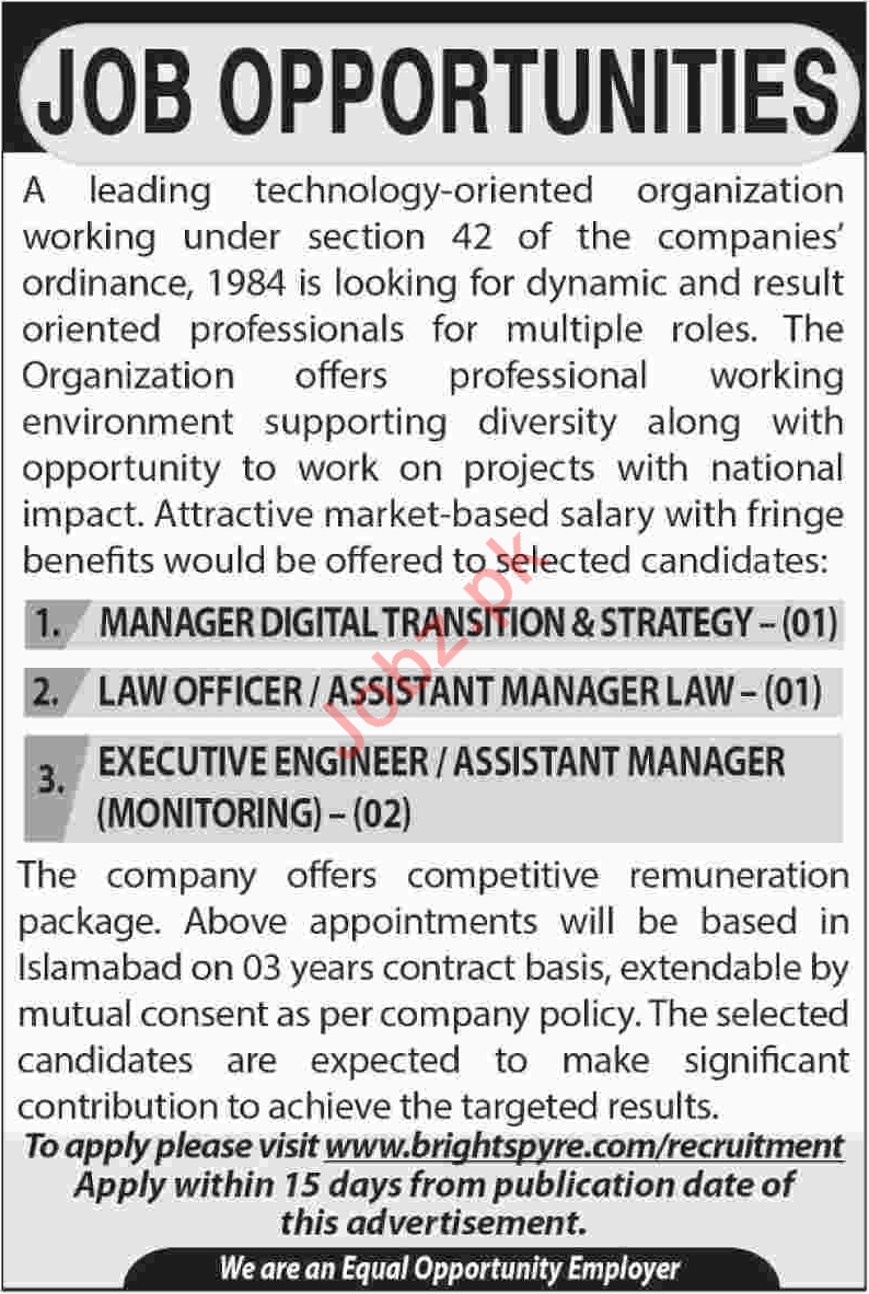 Manager, Law Officer, Assistant Manager, Engineer Jobs 2018