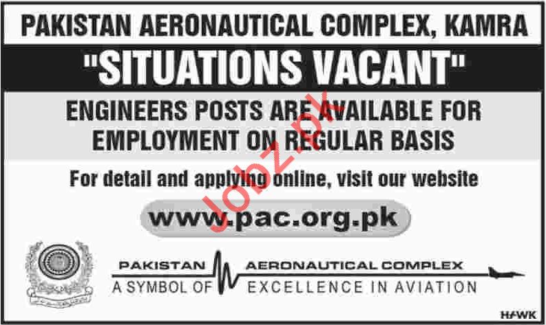Pakistan Aeronautical Complex PAC Kamra Engineers Jobs 2018