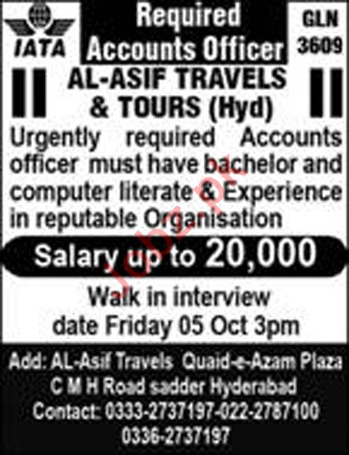Al Asif Travels and Tours Accounts Officer Jobs