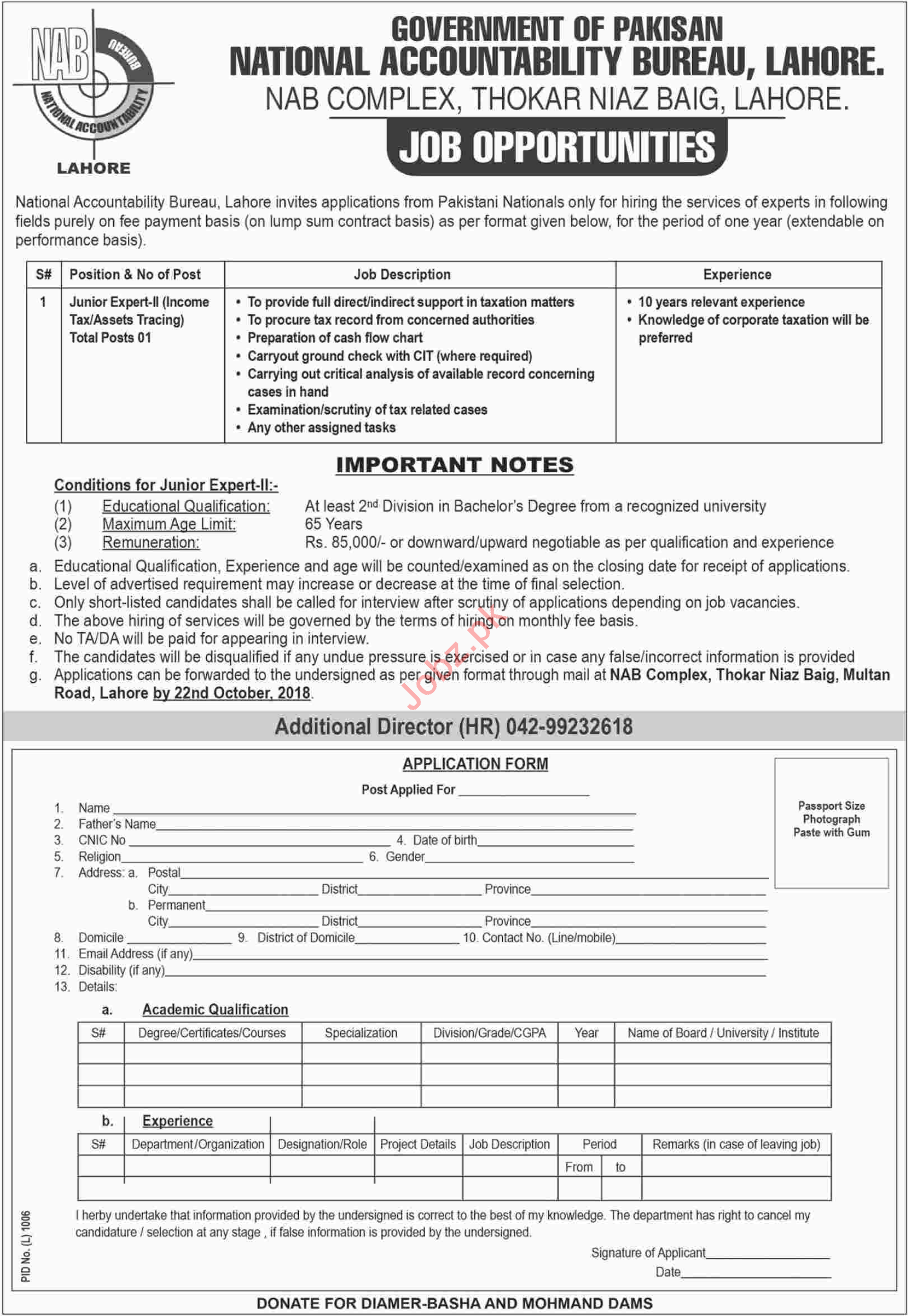 NAB Lahore Jobs 2018 for Income Tax Expert