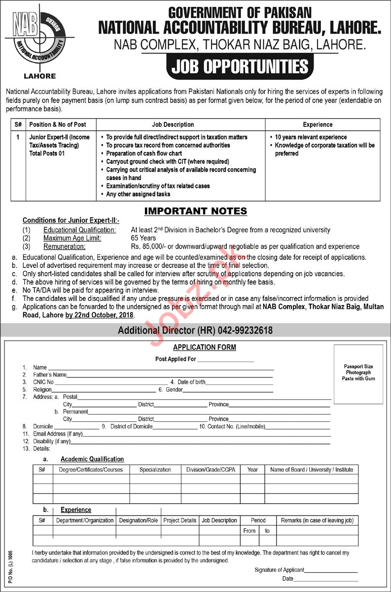 National Accountability Bureau NAB Lahore Jobs 2018