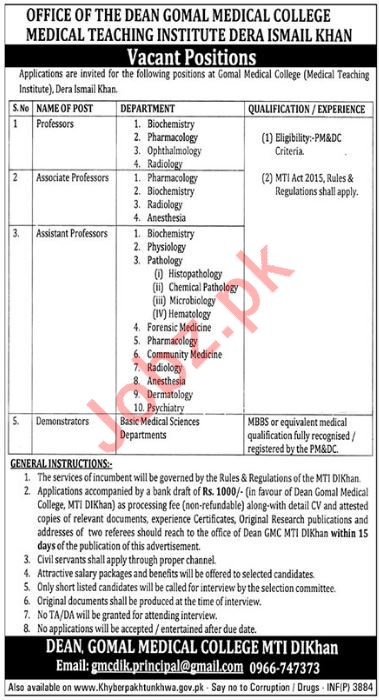 Gomal Medical College MTI DI Khan Faculty Jobs 2018