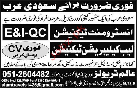 Instrument Technician Jobs in Saudi Arabia