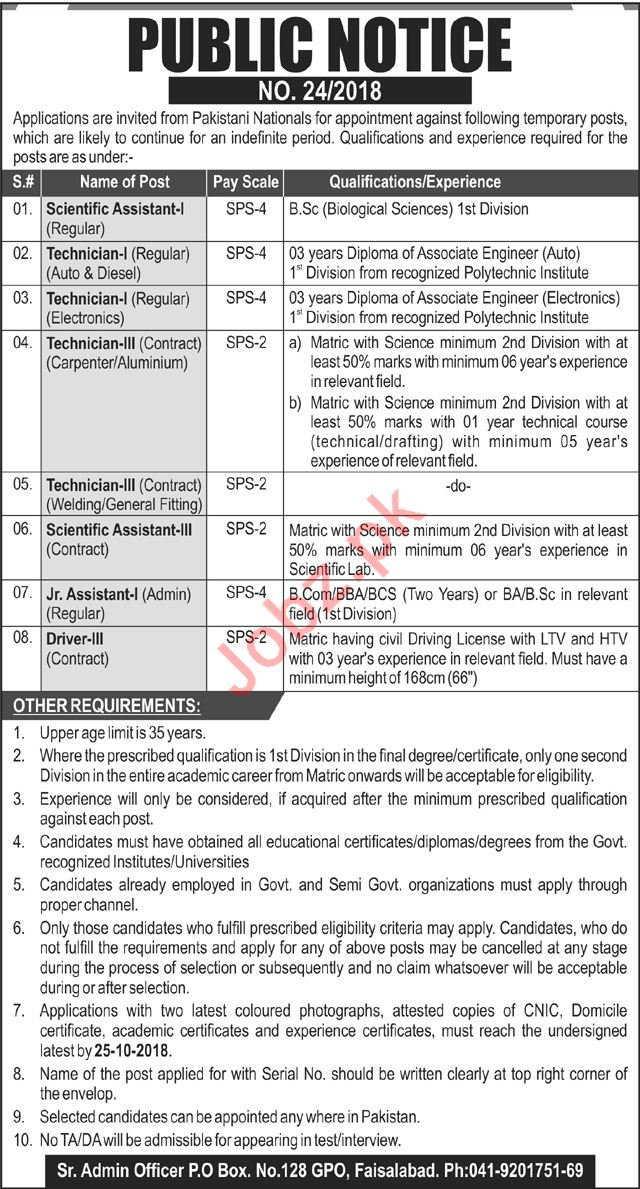Pakistan Atomic Energy Commission PAEC Technical Jobs 2018