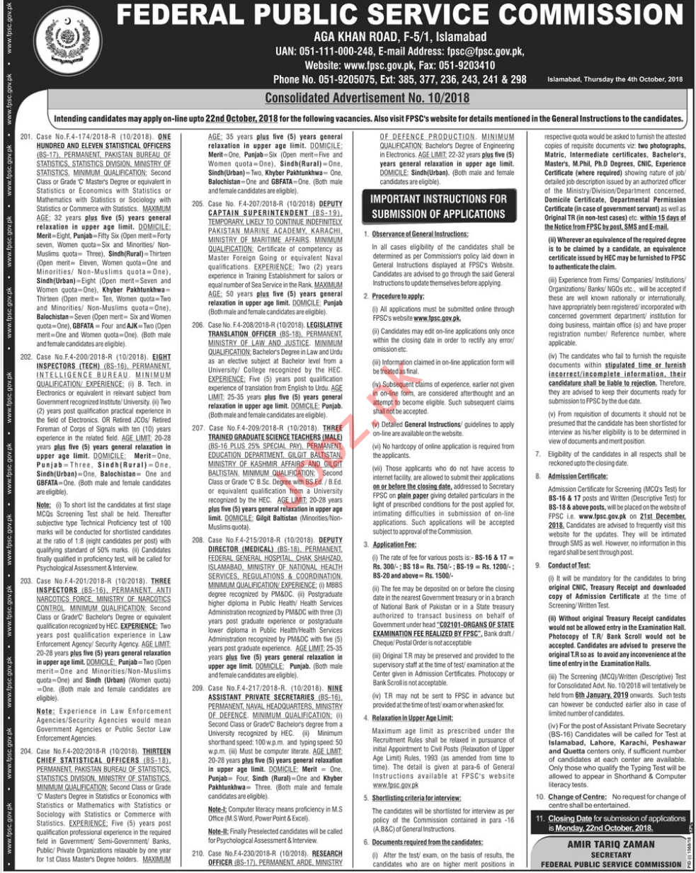 FPSC Deputy Captain Superintendent Jobs