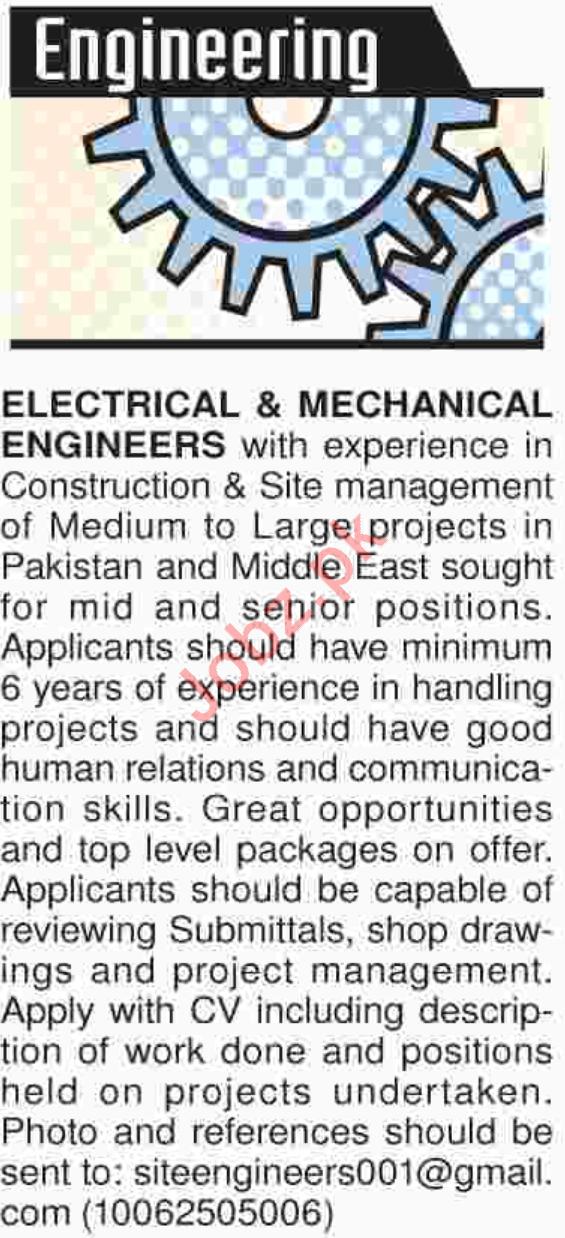 Dawn Sunday Engineering Classified Ads 7/10/2018