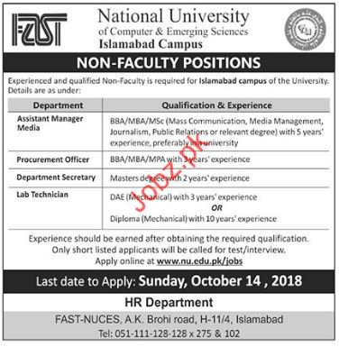Assistant Manager Media Jobs in National University