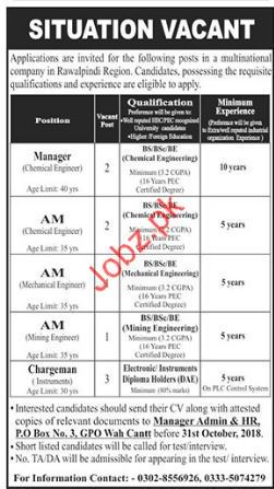 Chemical Engineer Manager Jobs in Multinational Company