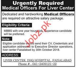 Medical Officer Jobs in Liver Center