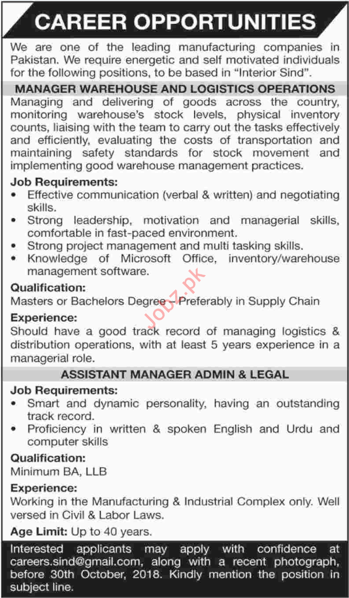 Manager Houseware and Logistic Operations Jobs