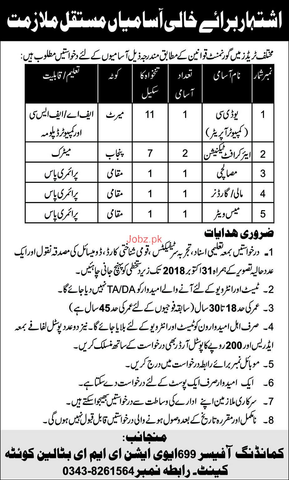 699 Aviation EME Battalion Pakistan Army Jobs