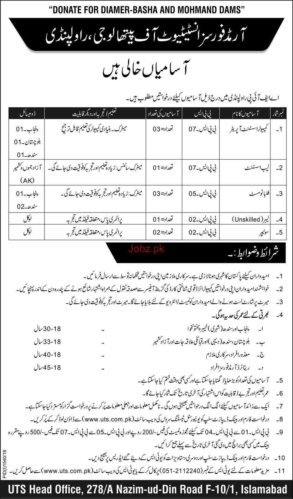 Armed Forces Institute of Pathology AFIP Jobs 2019 Job