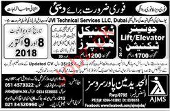 Junior Lift Technician Jobs in Dubai